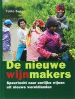 De nieuwe wijnmakers F. Bosker