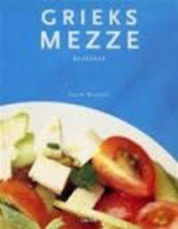 Griek mezze kookboek S. Maxwell