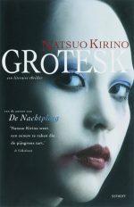 Grotesk Natsuo Kirino