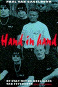 Hand in hand Gageldonk