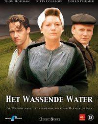 Wassende Water, Het (3DVD) 8711983491038