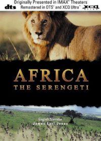 Africa - The Serengeti 8713053130007