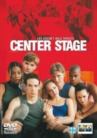 Center Stage 8713982005421