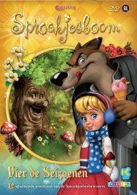 Sprookjesboom - Vier de Seizoenen 8711983962996