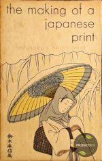 """The Making of Japanese Print: Harunobu's """"Heron Maid"""" 7423645828847"""