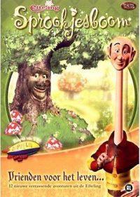 Sprookjesboom 2 - Vrienden voor het Leven 8717662555879