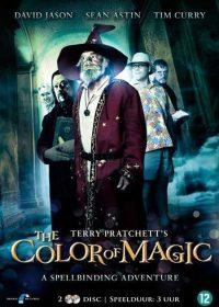 Color Of Magic 8711983950436