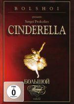 Cinderella 0090204814473