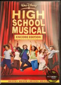 High School Musical 8887231530474