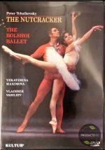 Nutcracker Ballet 0032031006294