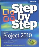 Microsoft Project 2010 Step by Step 9780735626959