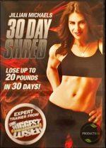 Jillian Michaels: 30 Day Shred (Fitness DVD) 5060052418968