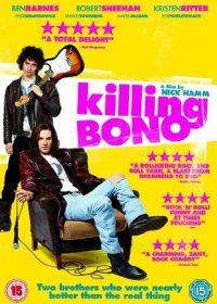 Killing Bono 5014437148230