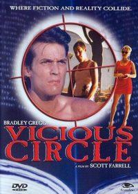 Vicious Circle 8713747031597