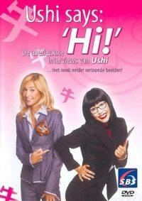 Ushi Says Hi Deel 1 Deel 1 8715972000904