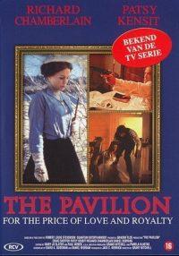 Pavilion 8713045206321
