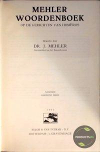 Mehler Woordenboek op de gedichten van Homèros 7423651472409