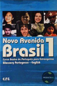 Novo Avenida Brasil 1 9788512545400