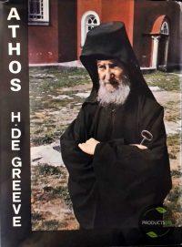 Athos 7423631813840