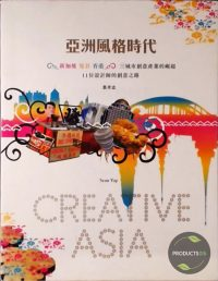Creative Asia 9789867009296