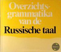 Overzichtsgrammatika van de Russischie taal 9789061432258