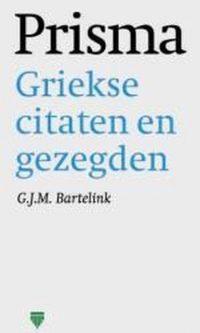 Griekse citaten en gezegden 9789027432759