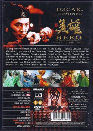 Hero 8715664018545