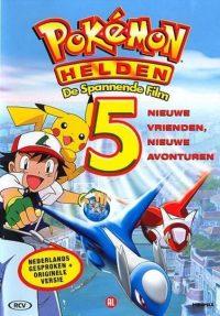 Pokémon 5 - Helden 8713045207397