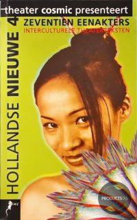 Hollandse nieuwe 4 : interculturele theaterteksten : zeventien eenakters 7423629564563