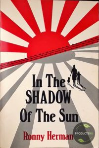 In the Shadow of the Sun 9780021667901
