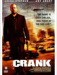 Crank 5410504072673