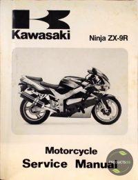 Kawasaki Ninja ZX-9R : Motorcycle Service Manual 99924-1171-01 7423631787790