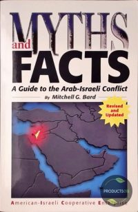 Myths and Facts 9781537152721