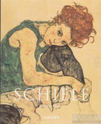 Egon Schiele 1890-1918 9783822809587
