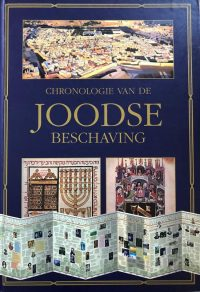 Chronologie van de Joodse beschaving 9789059470989