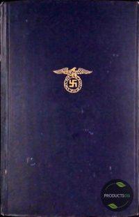 Mein Kampf 7423639588580