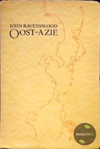 Oost-Azie 7423641170155